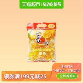喜之郎蜜桔果肉果冻990g加赠30g糖果果冻布丁大包装零食大礼包图片