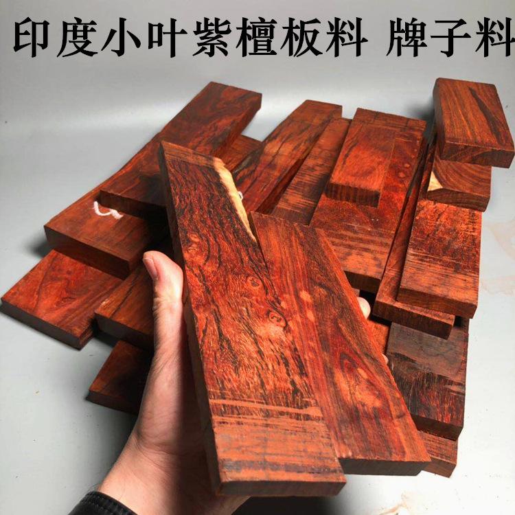 Другие материалы для шитья / Лоскуты кожи Артикул 548985314437