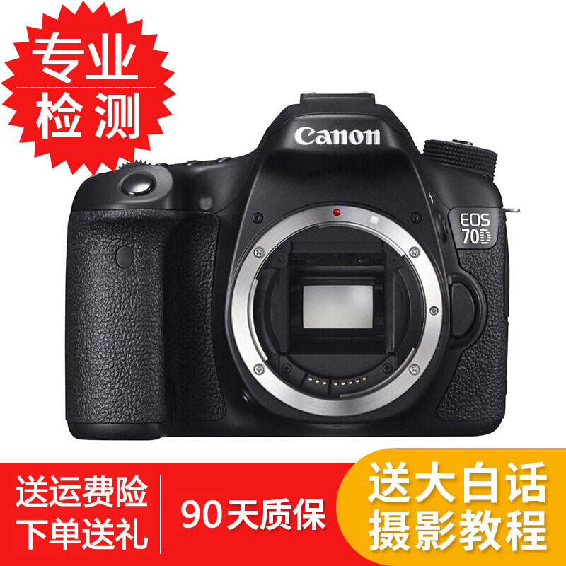 Canon / Canon EOS 70D 80D 60d second hand SLR HD middle end photography digital camera Tourism