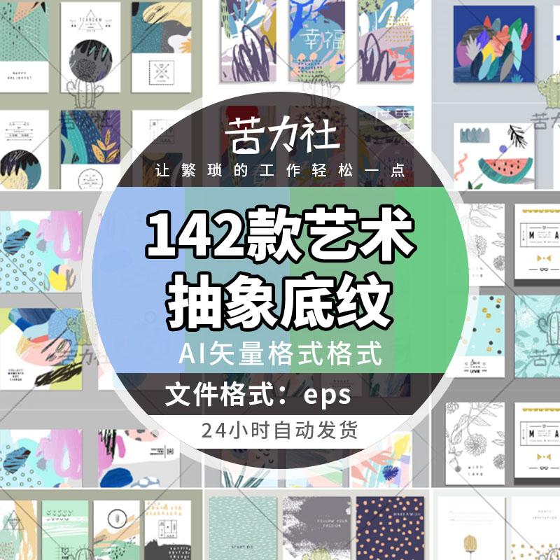 Дизайн проекты на заказ Артикул 609192847593