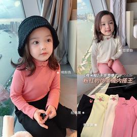 辰辰妈女童冬装T恤女宝宝粉红豹高领打底衫洋气儿童内搭长袖上衣