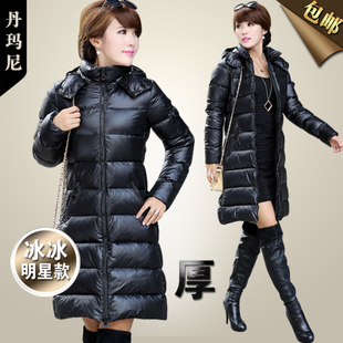 2013 counter genuine female new winter jacket and long sections Slim hooded down jacket thick solid tide