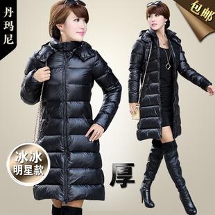 2013专柜正品冬季女新款羽绒服中长款羽绒服连帽修身加厚纯色潮流