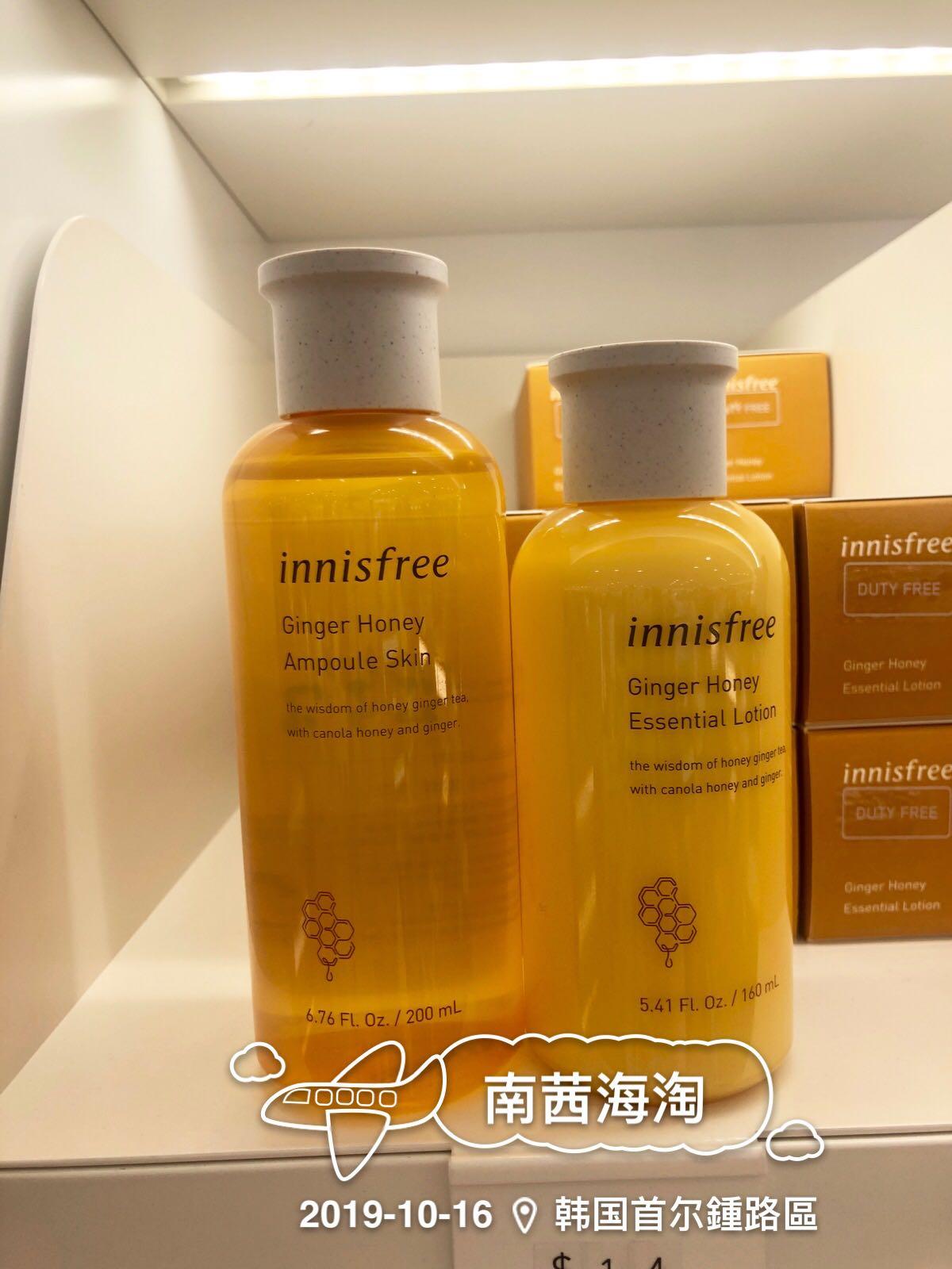 韩国innisfree/悦诗风吟2019新版蜂蜜&生姜安瓶水乳滋润 保湿修复图片