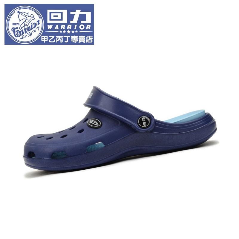 回力防滑情侶透氣沙灘鞋