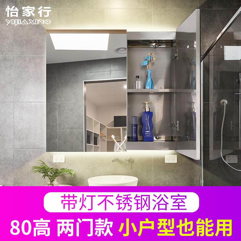 满1196.00元可用598元优惠券800高双门拉丝不锈钢浴室镜柜 卫生间洗手盆柜带LED灯隐藏式 新品