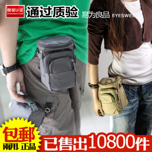 Unisex Small waist Messenger dual use shoulder outdoor travel sports men and women Waterproof nylon