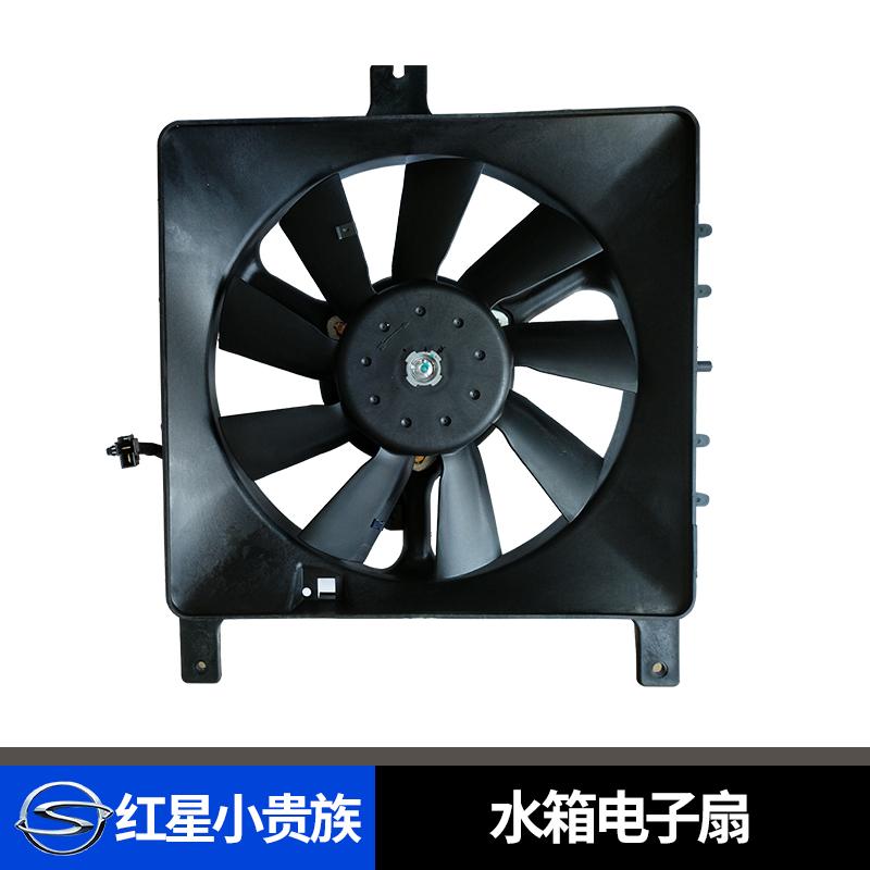 Аксессуары для вентиляторов и кондиционеров Артикул 576630299198