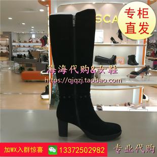 DG7CBT80TBLCBT80D专柜正品高筒靴女鞋女靴子TM冬款2017天美意
