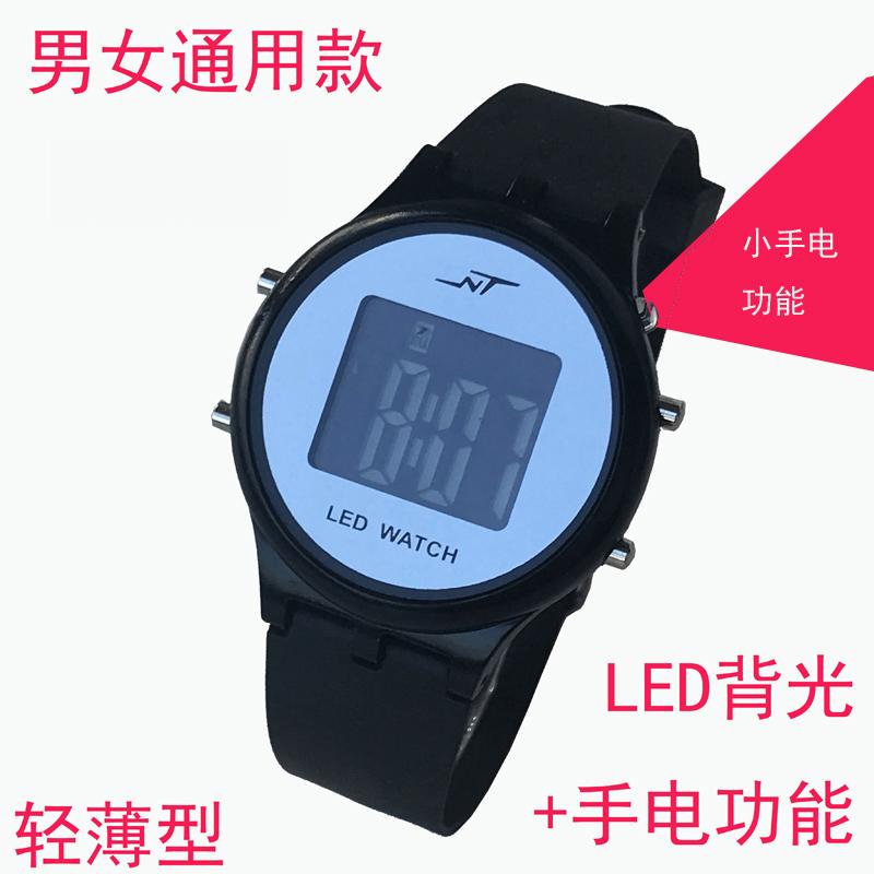 新奇特实用男生女生带照明手电LED灯手表-招销售商家-可一件代发