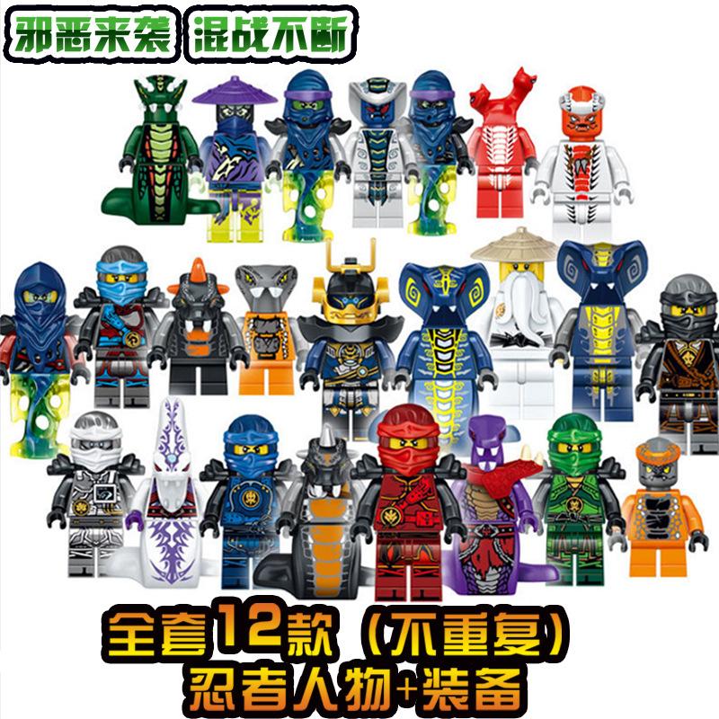 国酷61045幻影忍者积木 忍者大战蛇怪拼装益智儿童玩具 将牌31035