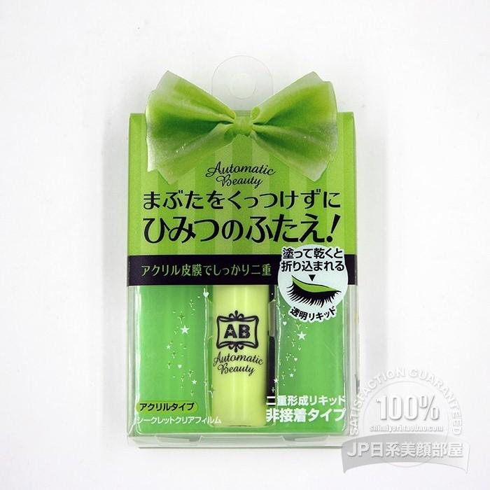 日本AB Mezical MEZAIK双眼皮胶水 眼皮定型胶隐形透明薄膜强力型