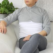 夏天护肩颈椎坎肩睡觉男士纯棉薄款睡觉空调房周肩炎护背马甲背心