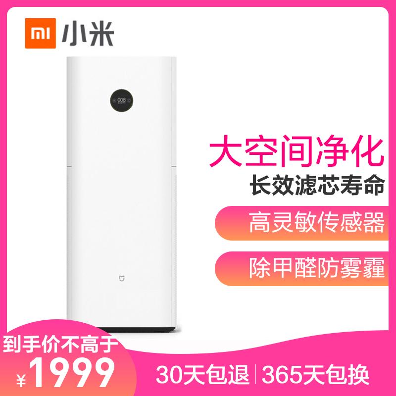 [奶牛科技小铺空气净化器]小米(MI)空气净化器MAX 除甲醛月销量1件仅售1999元