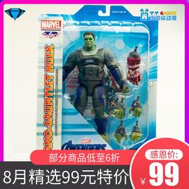 [现货]正版漫威DST Marvel Select浩克 绿巨人可动手办复仇者联盟图片