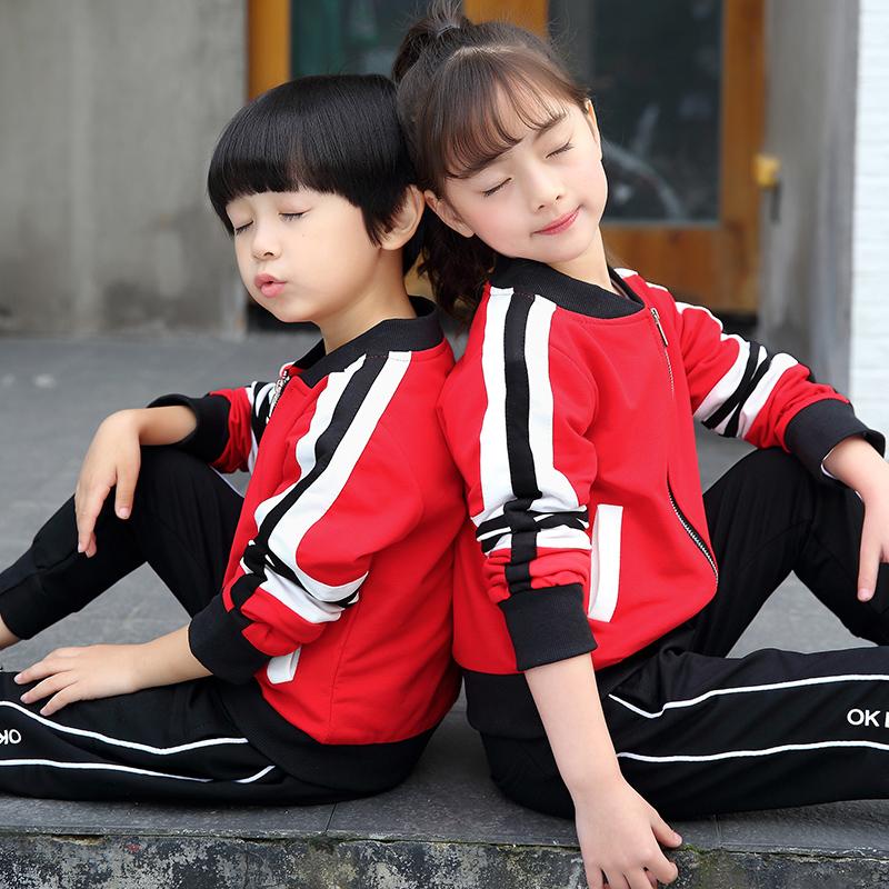 幼儿园园服春秋装纯棉儿童运动班服男女童中小学生新款英伦风校服