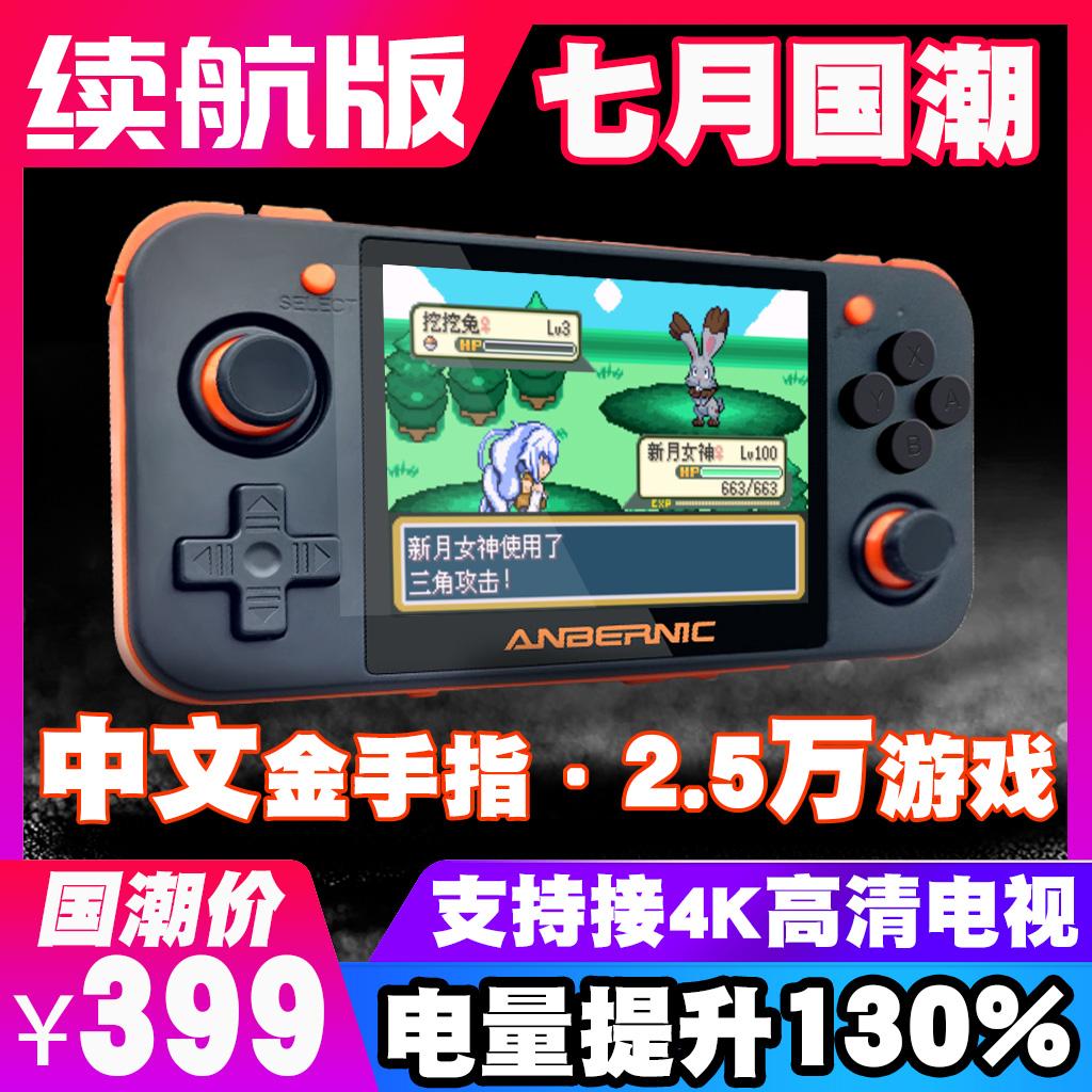 Игровые приставки PSP / NDSL / PSV Артикул 574323992907