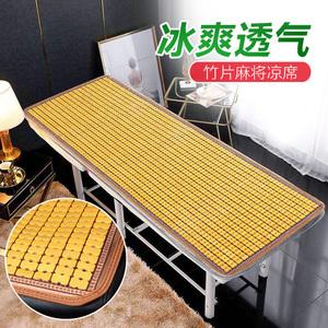 飘窗席子夏季沙发床午休折叠麻将凉席按摩床理疗床竹席美容院凉垫