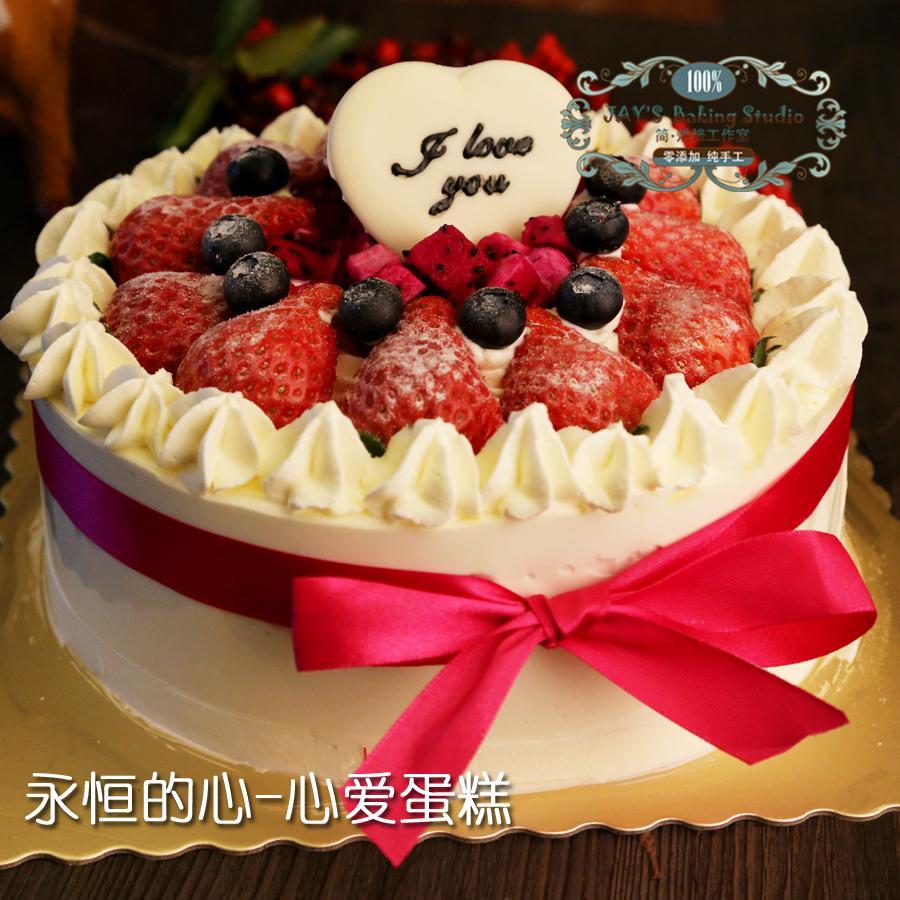 南京简的烘焙新鲜水果巧克力淡奶油情人节妇女节女生生日蛋糕配送