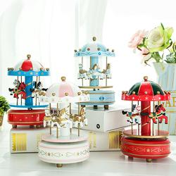 旋转木马音乐盒八音盒摆件创意学生圣诞儿童节送女友闺蜜生日礼物