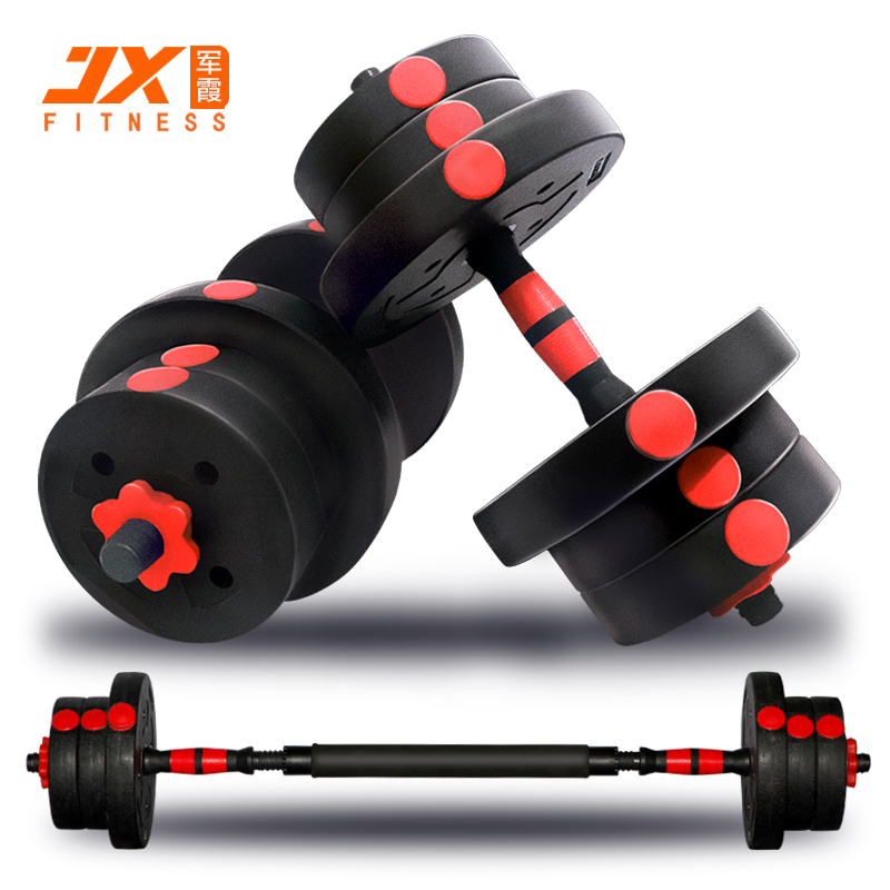 JX dumbbell mens home fitness equipment multi-function set 10 bags of glue 20kg60kg combined weight lifting barbell