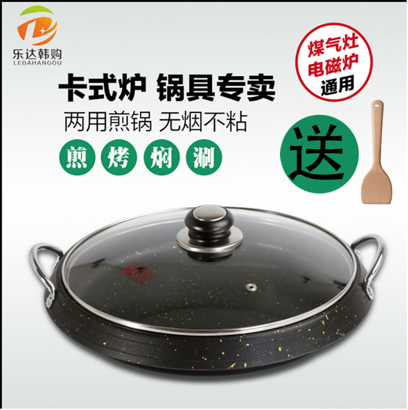 Корейский кассета печь специальный горшок палка интенсивный барбекю блюдо электромагнитная печь пшеница рис камень нет дым обжаренный жаркое горшок обжаренный мясо блюдо