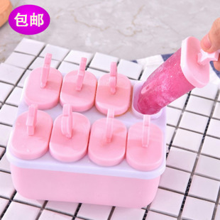 雪糕模具做冰自制冰格家用冰模冻冰块盒素色制冰盒DIY棒冰模具