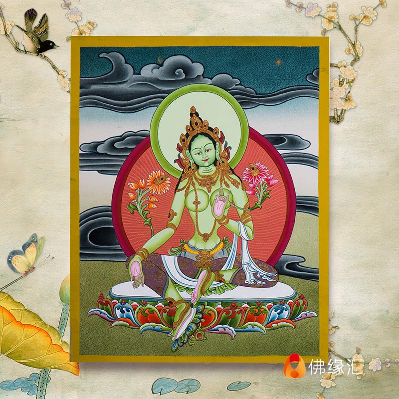 绿度母佛像 尼泊尔手绘唐卡西藏天然矿物颜料画心客厅装饰画挂画