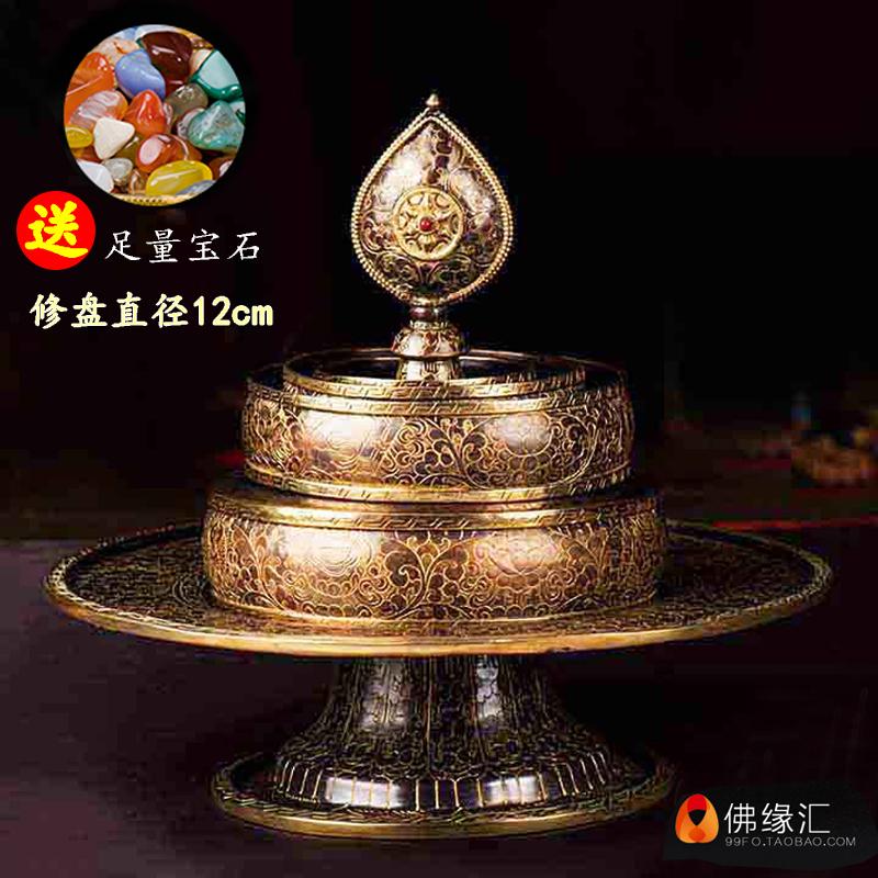 Буддизм Непала ручная работа Резное медное покрытие из медной мандалы 12 см