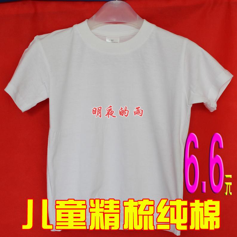 Ребенок хлопок класс обслуживания культура из рубашка пустой T футболки белый ручная роспись T футболки шесть один живопись живопись оптовая торговля сделанный на заказ печать diy