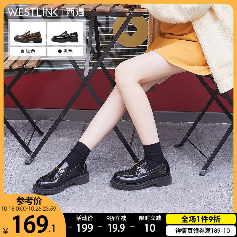 西遇加绒小皮鞋女英伦风2021新款秋冬季女鞋黑色厚底乐福鞋女单鞋