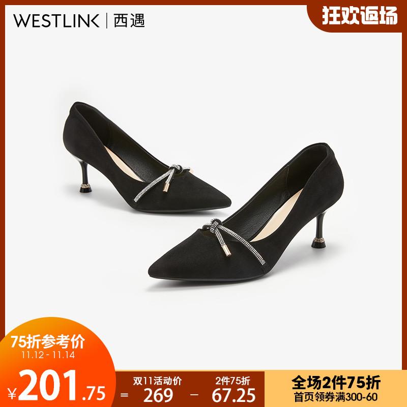 西遇高跟鞋女仙女风2020秋季新款优雅尖头烫钻舒适浅口单鞋女细跟