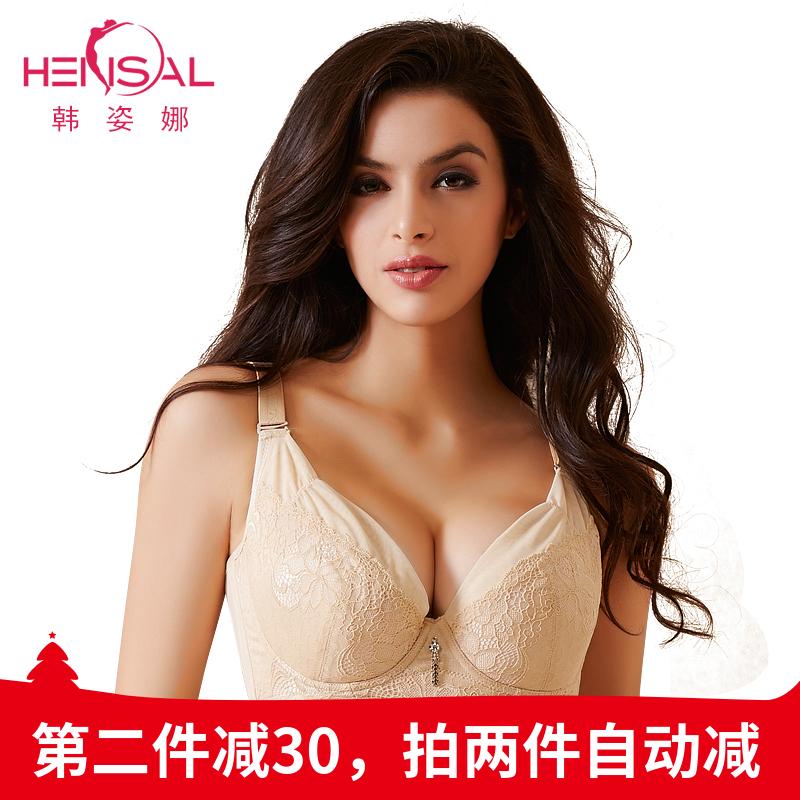 HENSAL/韩姿娜内衣文胸 聚拢秋冬季 大胸内衣CD罩杯胸罩 四色可选
