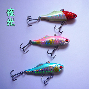 Flying Disc carp bait lures bait lead fish swimming vib Shake 7 5cm30 g KINGBOX hook luminous perch