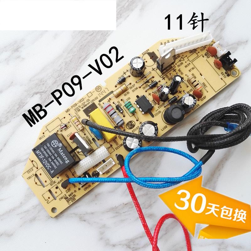 美的电饭煲电源板配件FD302/FD402/FD502主板线路板电路板电脑板