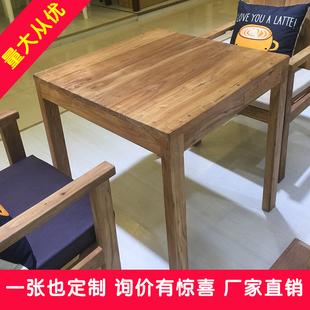 漫咖啡桌椅老榆木家具咖啡厅餐厅酒馆餐桌loft复古圆实木2人方桌