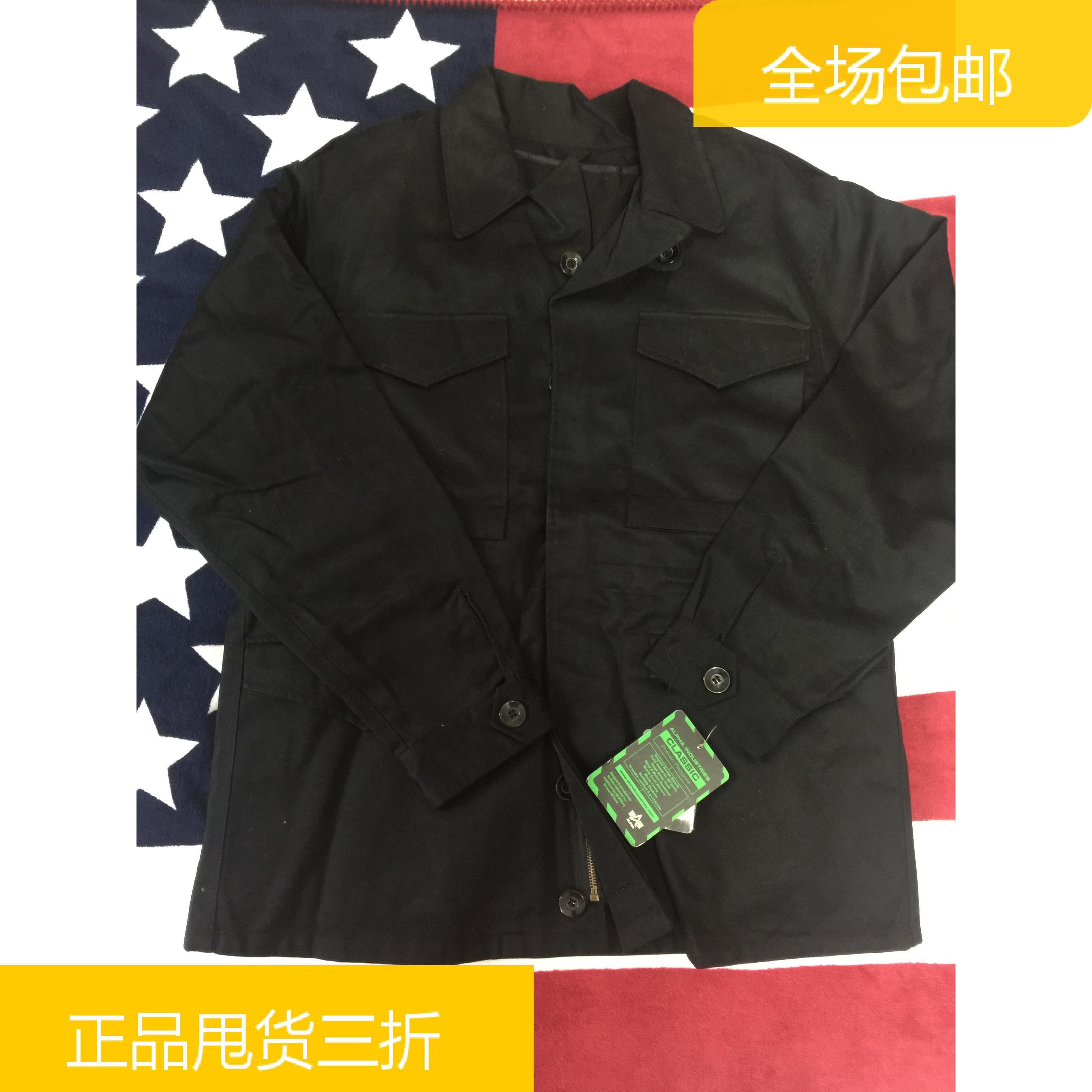 包邮美国ALPHA 阿尔法M43战地风衣 二战经典作战服 西式翻领外套