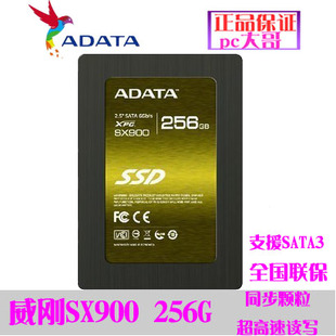 DATA solid state drive SSD XPG SX900 256G upgrade speed SATA3 7MM Specials