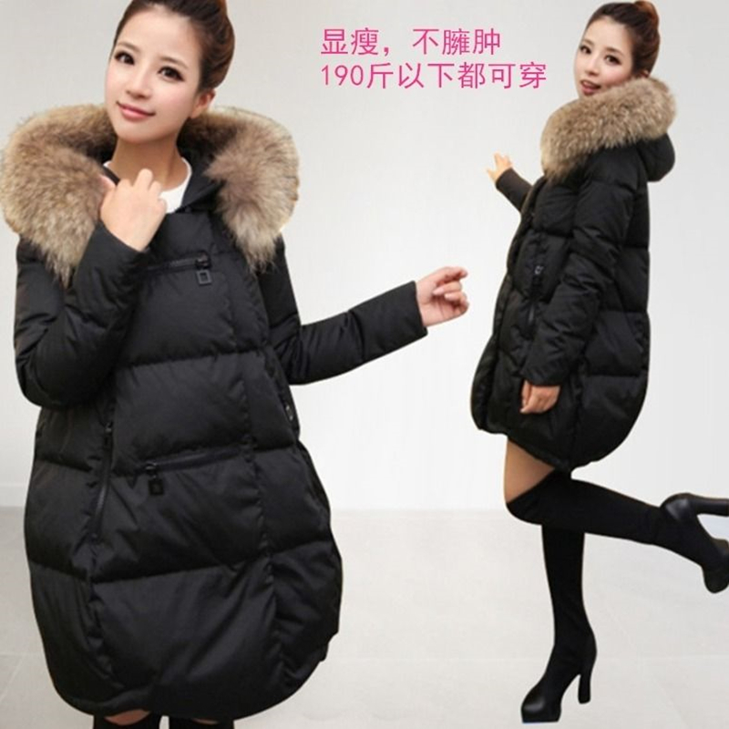 Pregnant womens cotton padded jacket medium long 2020 new winter Korean loose large down cotton padded jacket in late pregnancy