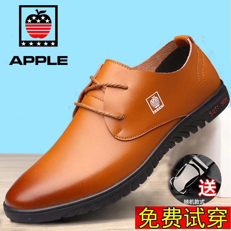 苹果男士皮鞋男真皮工作男鞋系带夏季英伦商务青年透气休闲鞋子潮