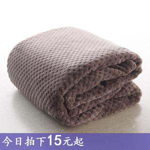 法蘭絨毛毯單人珊瑚絨毯子空調毯單雙人床單學生兒童車用午睡蓋毯