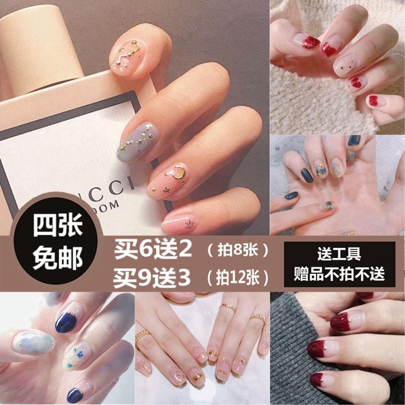 穿戴式美甲贴纸 磨砂大理石纹环保指甲贴纸 韩国孕妇立体指甲油膜