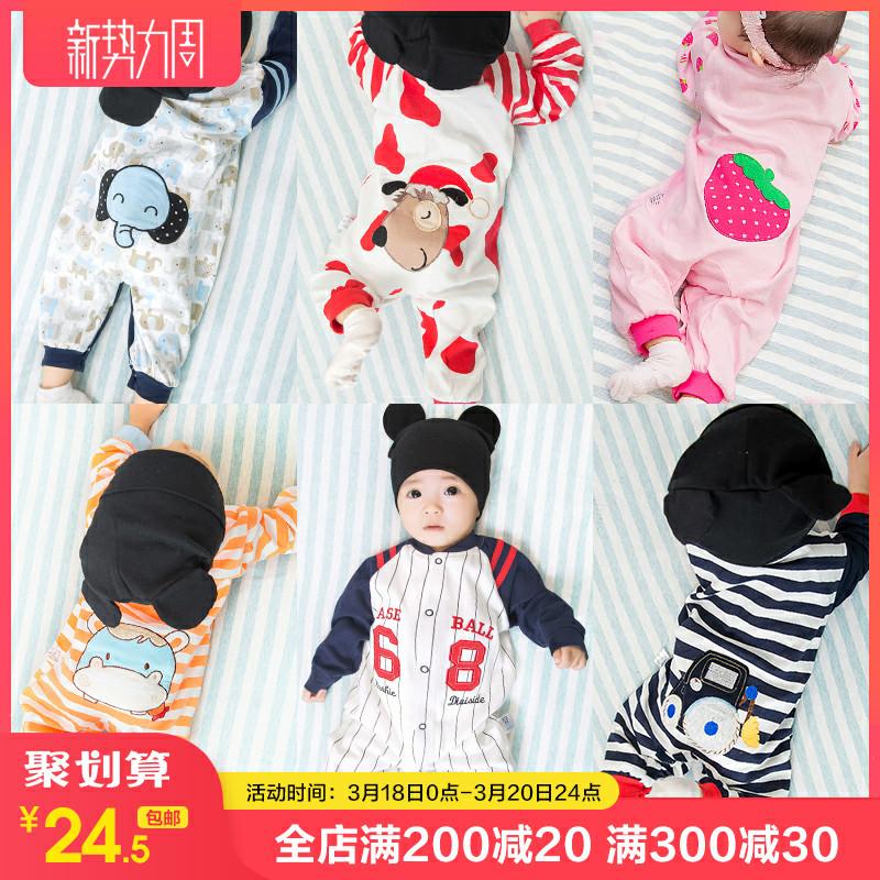 婴儿连体衣服纯棉新生儿
