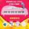 电子琴儿童初学钢琴3-6-10-12岁2小女孩大号宝宝玩具双供电可弹奏
