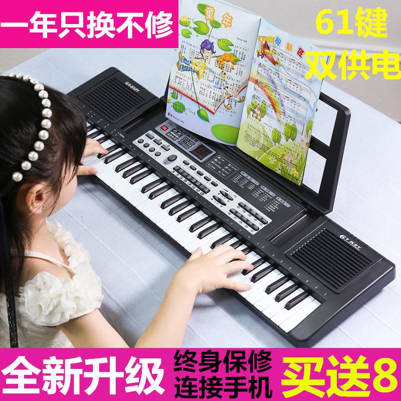 儿童多功能电子琴麦克风61键钢琴初学者男女孩成人3-6-8-12岁玩具