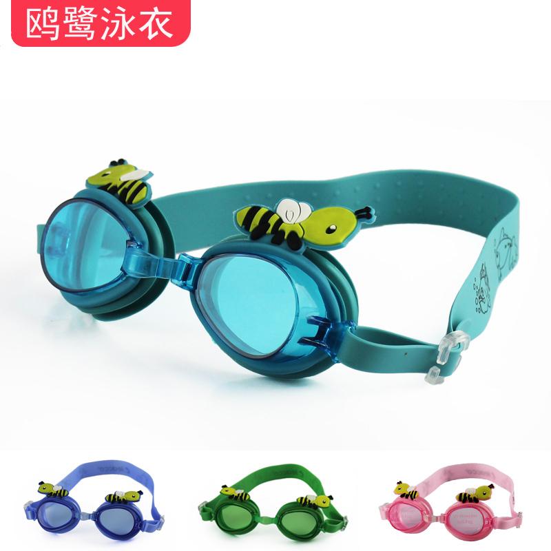 力酷正品可爱卡通儿童泳镜防水防雾学游泳眼镜男童女童高档游泳镜