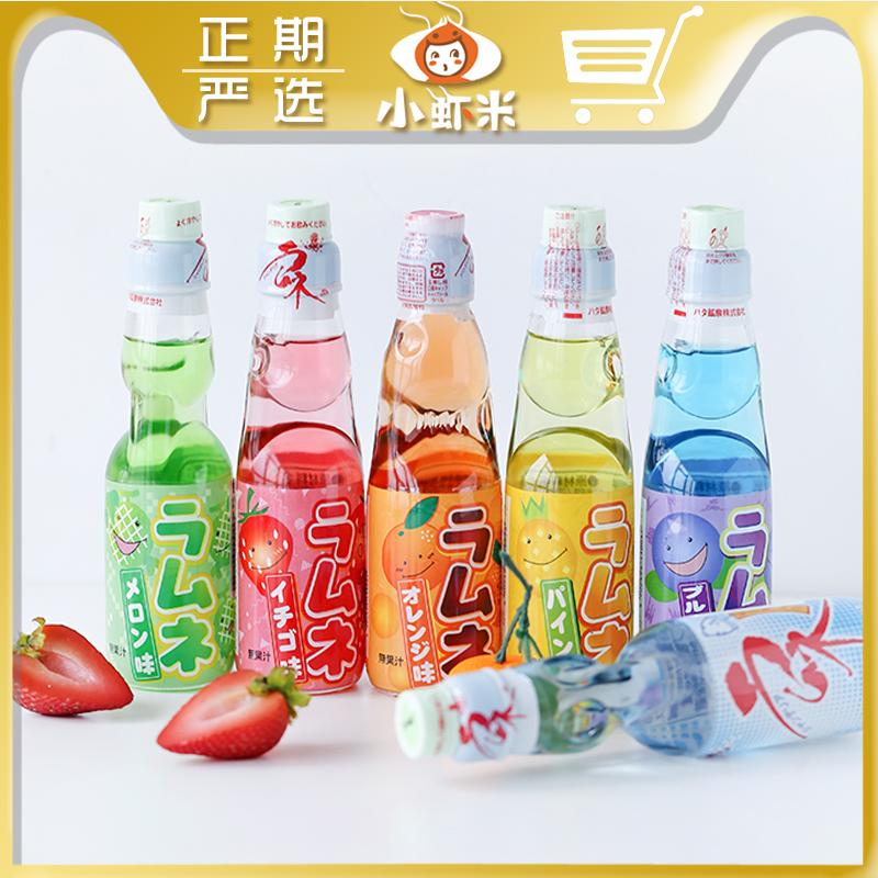 日本进口哈达波子汽水网红弹珠碳酸饮料水果味夏季饮品玻璃瓶装