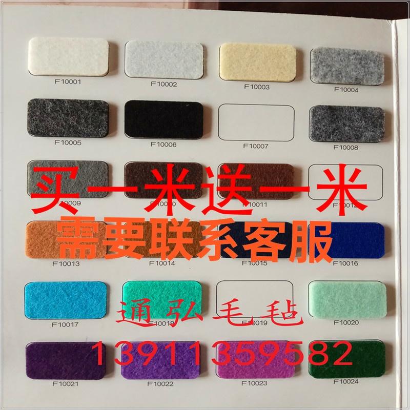 彩色背胶毛毡布墙壁装饰汽车隔音包包用背景布工业毛毡条自粘绒布
