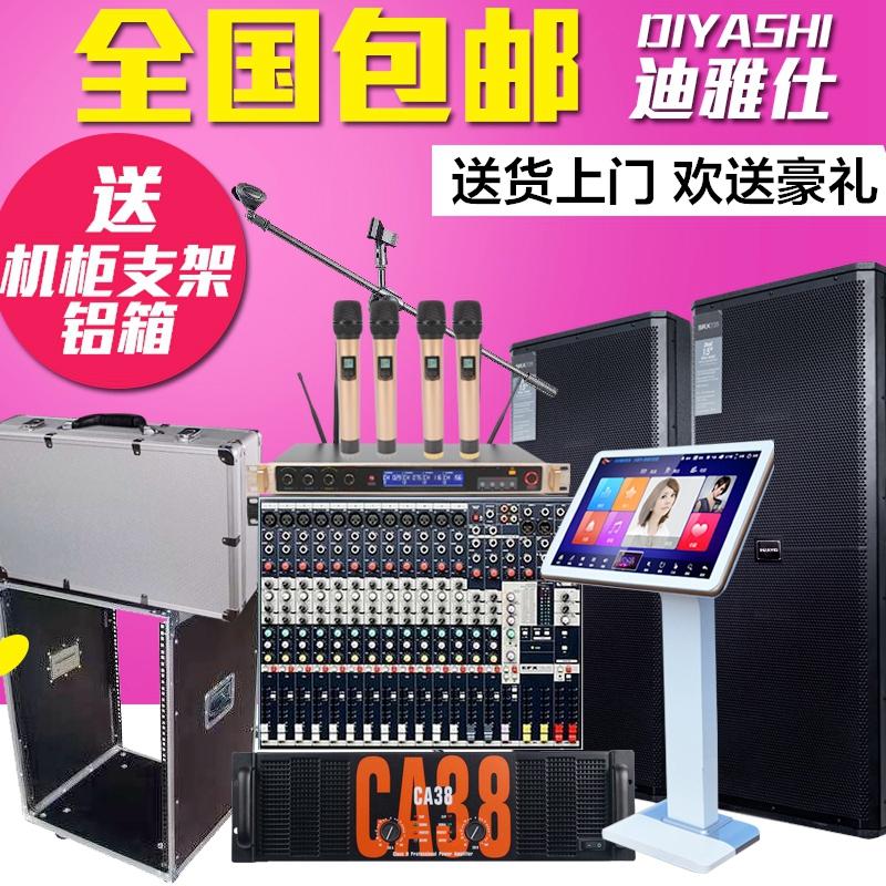 Специальность этап звук установите двойной 15 дюймовый введите большой мощность на открытом воздухе KTV производительность конференция свадьба динамик оборудование