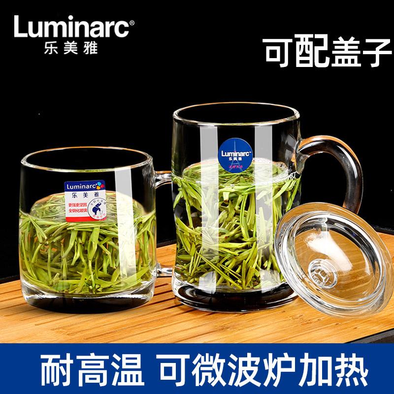 乐美雅加厚钢化玻璃杯家用耐热喝水泡茶杯子带把牛奶杯带盖早餐杯图片